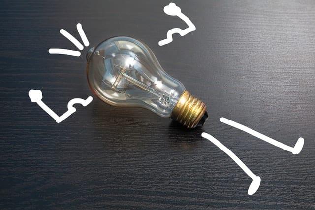 Idée entreprise 2021